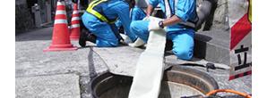 下水道を掃除する